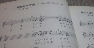Asayake1