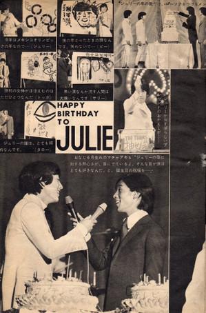 Julie202