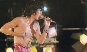197525