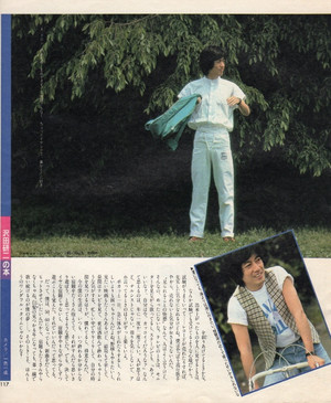 19824