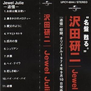 Jewel_2