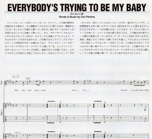 Everybodystryin