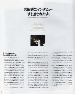 Fukyou605