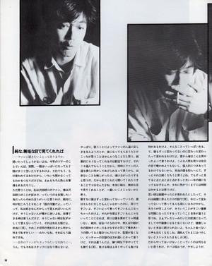 Fukyou607