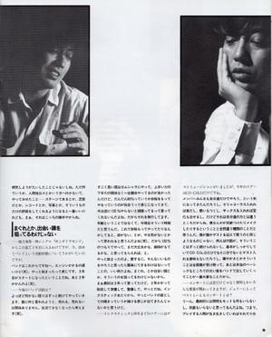 Fukyou608
