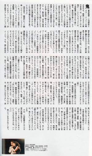 Katakuri12