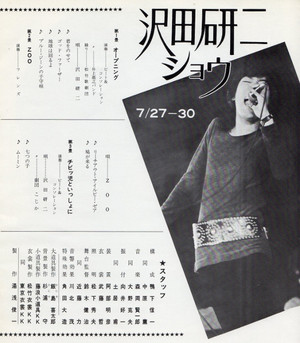 7207kokusai4