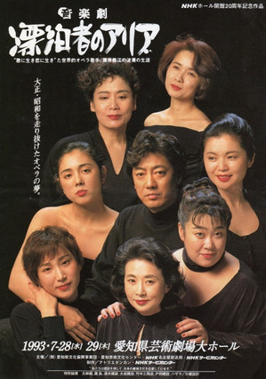 Hyouhaku1