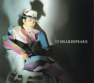 Shakes2