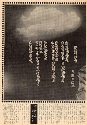 Photo43