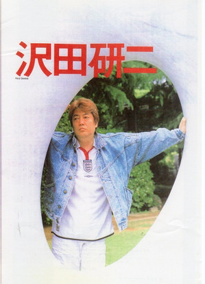 2003tokyo1