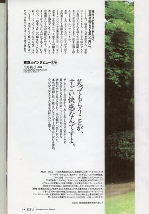 2003tokyo2