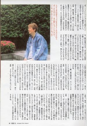 2003tokyo4