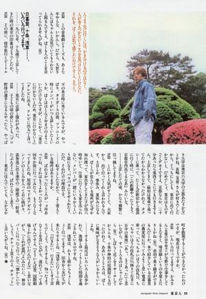 2003tokyo5