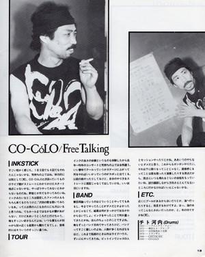 Fukyou618