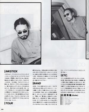 Fukyou619