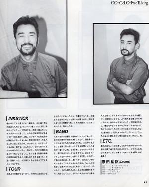 Fukyou620
