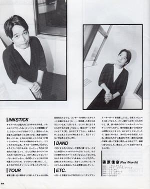Fukyou621