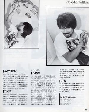 Fukyou622