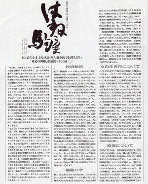 Fukyou221