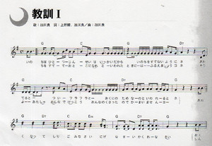 Kyoukun1