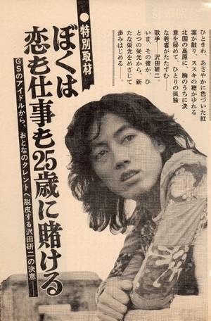 Inhokkaido1