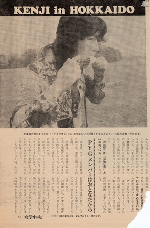 Inhokkaido3