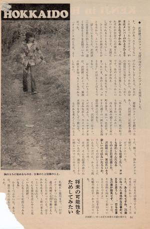 Inhokkaido4