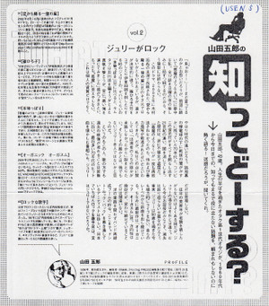200432