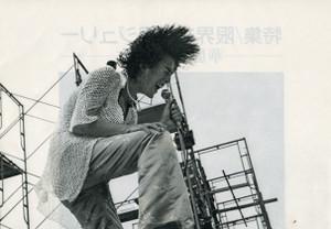 197504