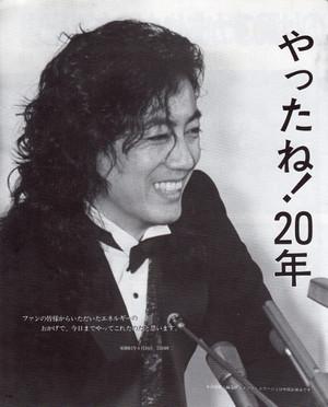 Fukyou310