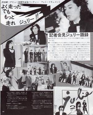 Fukyou312