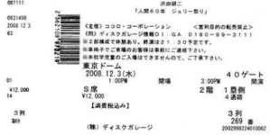File0383_3