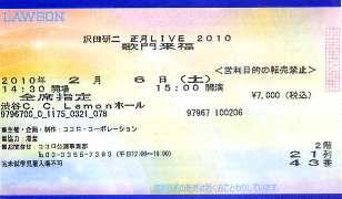 File04842