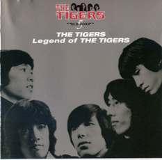 Tigersbox