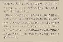 Tukinoyaiba3