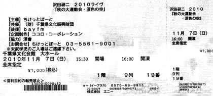 20101107