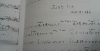 Justfit3