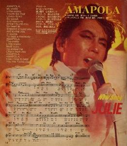 Amapola2