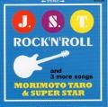 Jstrocknroll_2