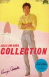 Cmcollection