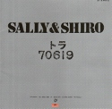 Sally_and_shiro