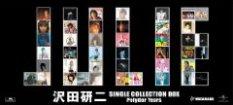 Singlecollection1