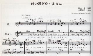 Tokisugi
