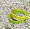 Oldguysrock