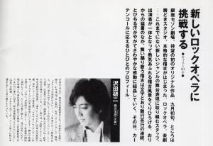 Anzuchi03