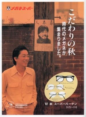 Anzuchi08
