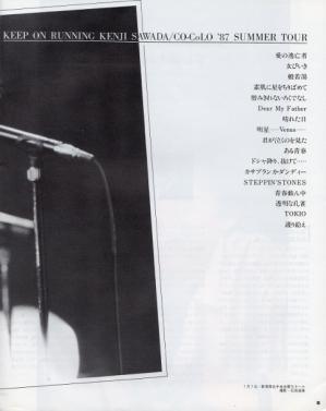 Fukyou604