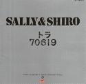 Sally-and-shiro
